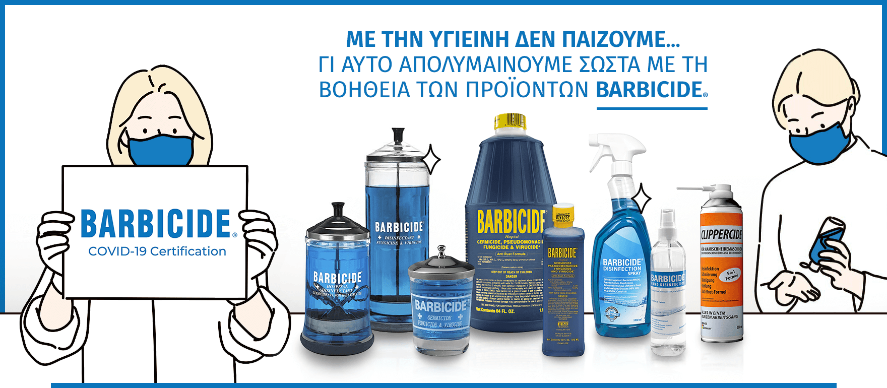 Barbicide Product Line