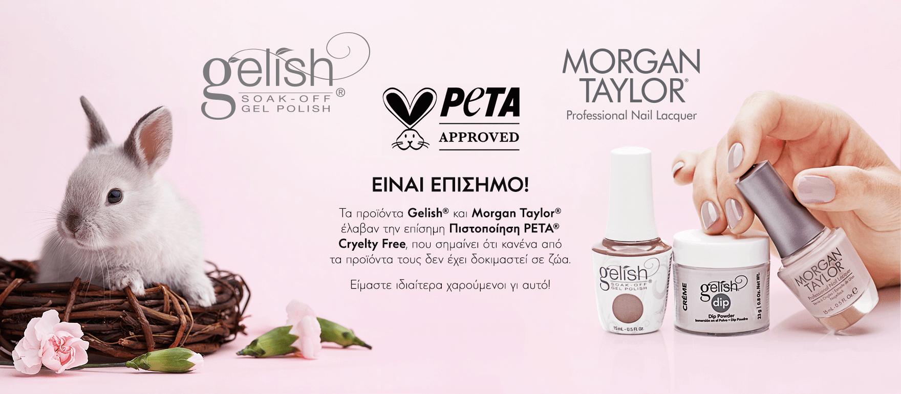 Gelish - Morgan Taylor PETA