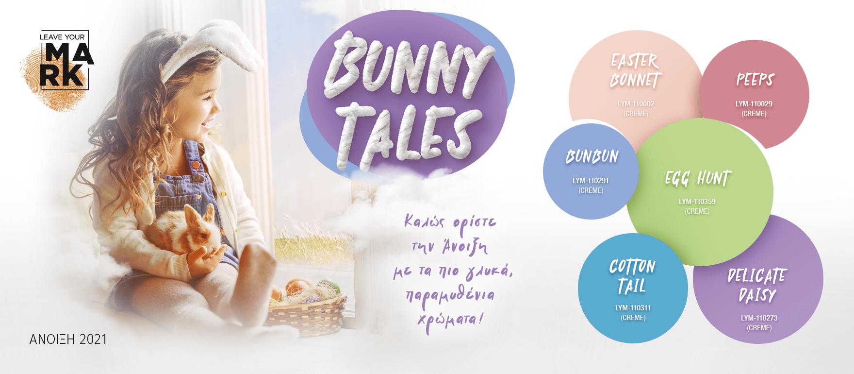 LYM - Spring 2021 - Bunny Tales