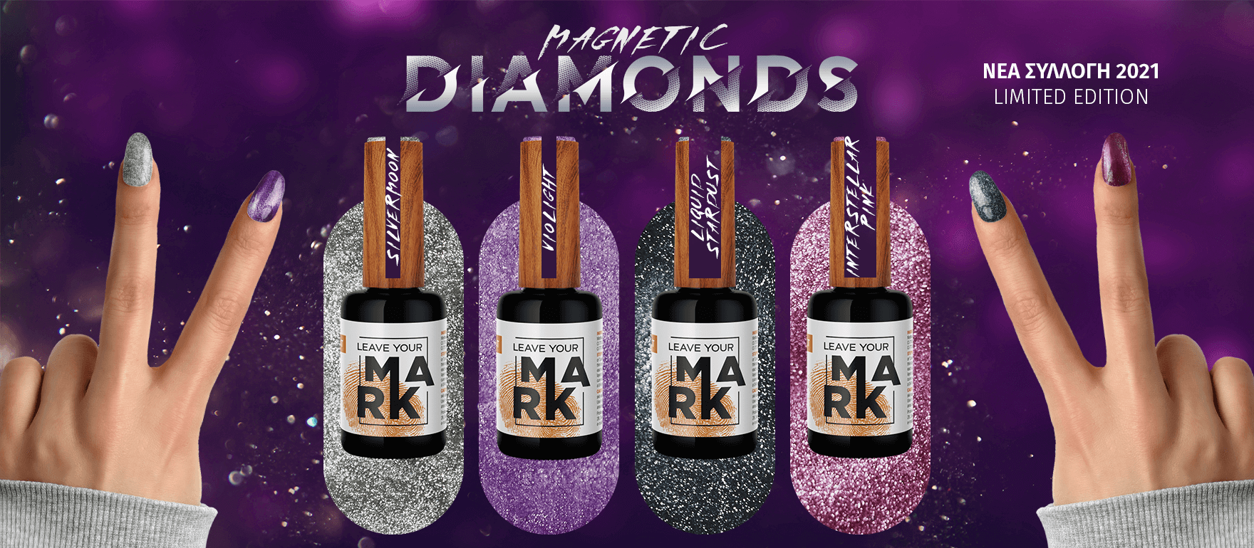 LYM Magnetic Diamonds