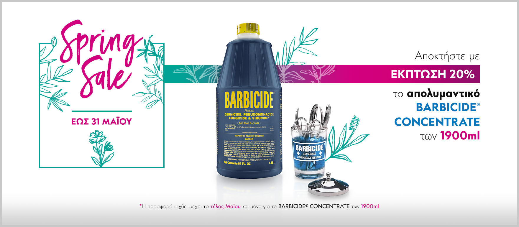 Spring Sale - Barbicide 1900ml 50% Off