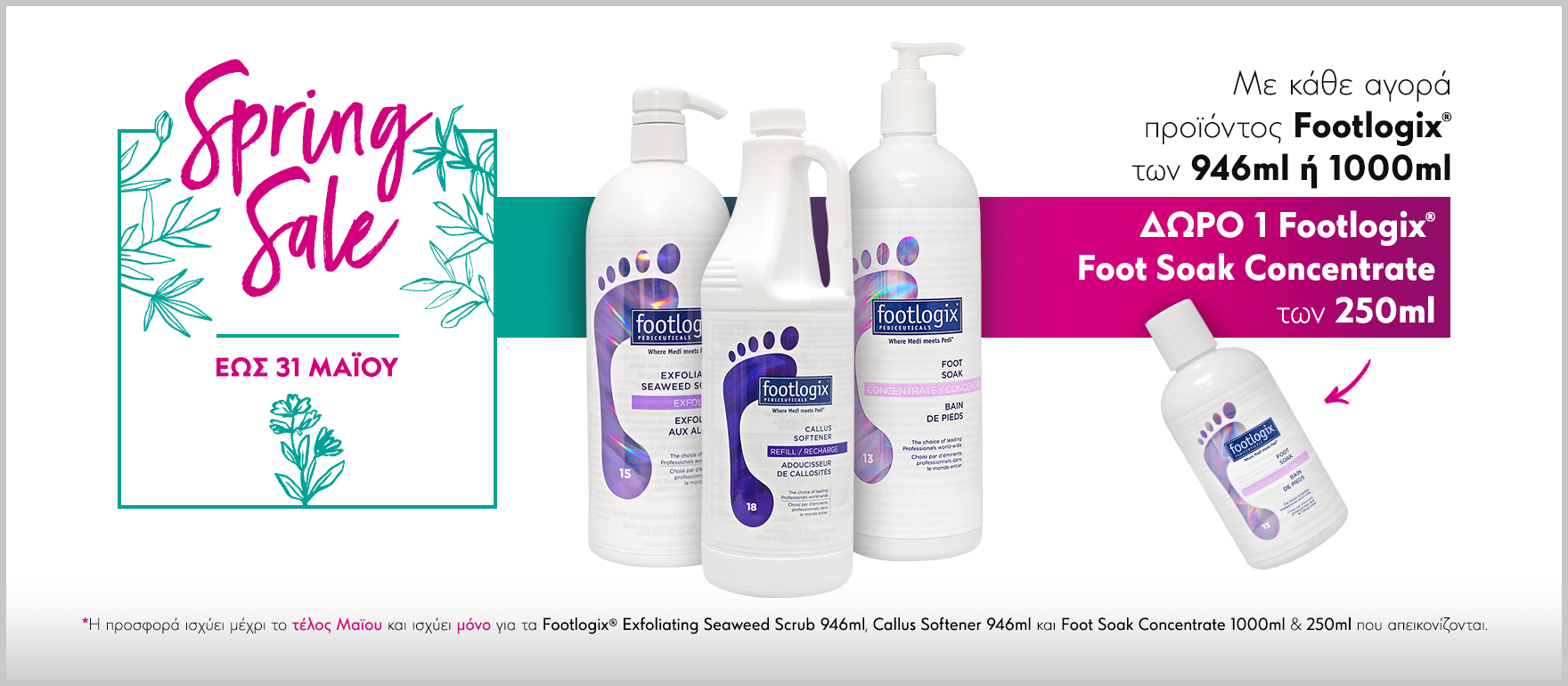 Spring Sale - Footlogix Gift 250ml