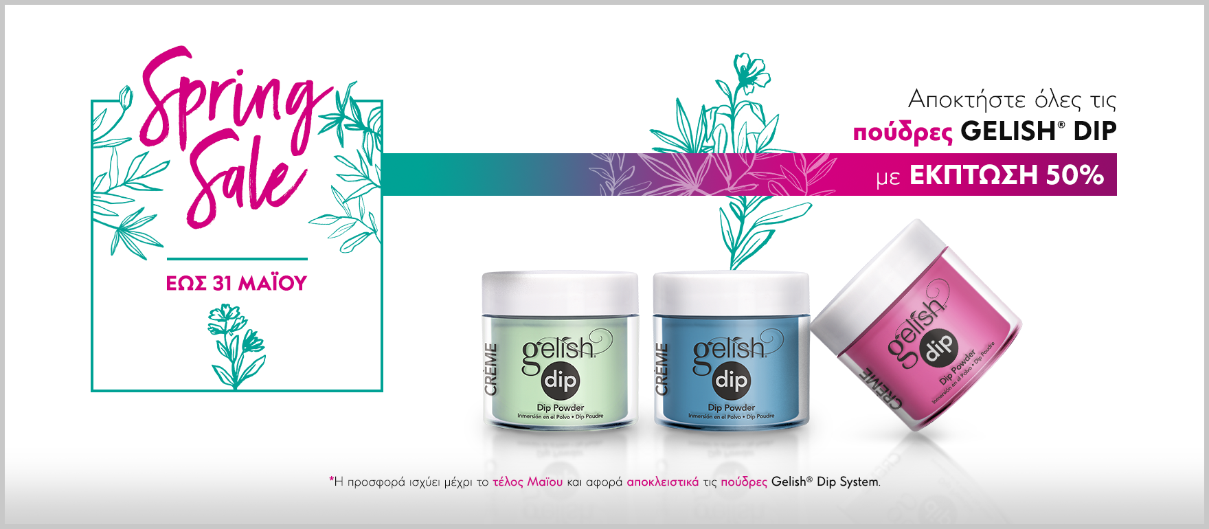 Spring Sale - Gelish Dip Powders 50% Off